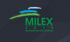 Приглашаем на выставку MILEX-2019