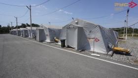 Палаточный лагерь Российского универститета спецназа