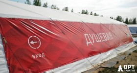 Каркасные палатки «Памир» на «Гонке Героев»-2016