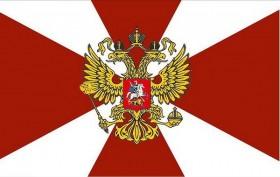 Поздравляем внутренние войска МВД РФ с профессиональным праздником