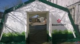 Cтоловые палатки для организации питания в полевых условиях по заказу ОАО Военторг