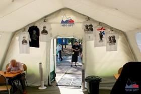 Продовольственная шатер-палатка / Отчет о дне инноваций ЗВО под Санкт-Петербургом
