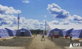Палаточный лагерь для размещения гостей молодежного форума «Территория смыслов»