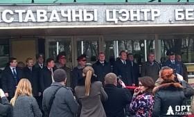 Палатки МЧС на выставке «Человек и безопасность-2015» в Беларуси