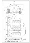 Палатка М-10 МЧС