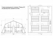 Схема размещения в летней палатке Памир-30